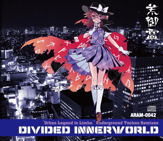 Divided Innerworld ジャケット画像