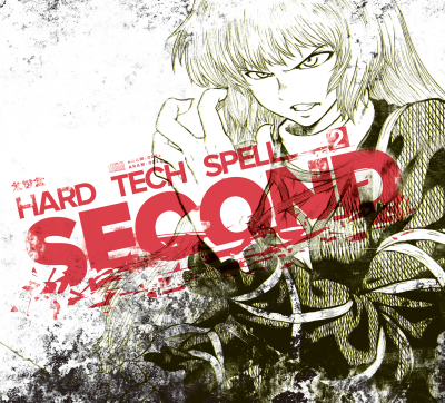 HARD TECH SPELL SECOND ジャケット画像