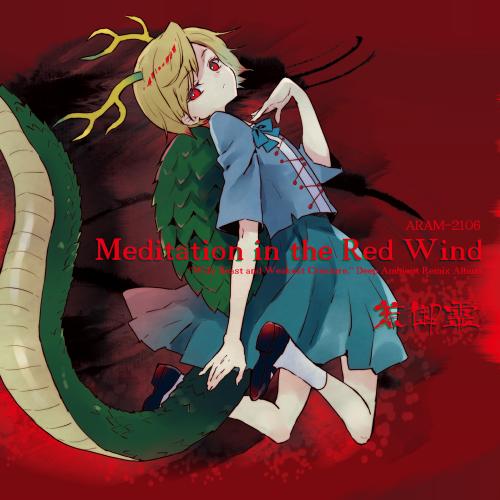 Meditation in the Red Wind ジャケット画像