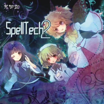 SpellTech2 ジャケット画像