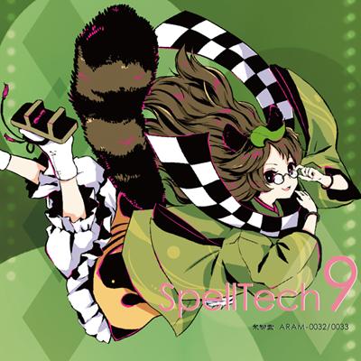 SpellTech9 ジャケット画像