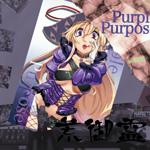 ARAM-9992 Purple Purpose 東方エレクトロニカ
