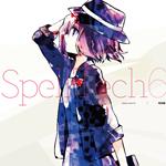 ARAM-0024/0025 SpellTech6 秘封倶楽部アレンジアルバム