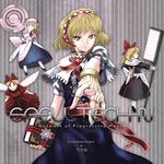 ARAM-0901 SpellTech-n 東方Projectプログレッシブハウスコラボレーションアルバム