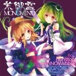 nonstop techNOVAbble 荒御霊&MONOMINDミックスアルバム