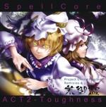ARAM-0002 Spellcore ACT2 -Toughness 東方Project四つ打ちアレンジ