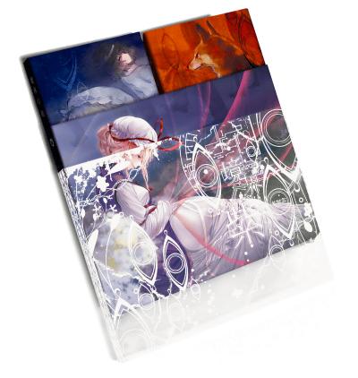 「境界の紫」パッケージ画像1